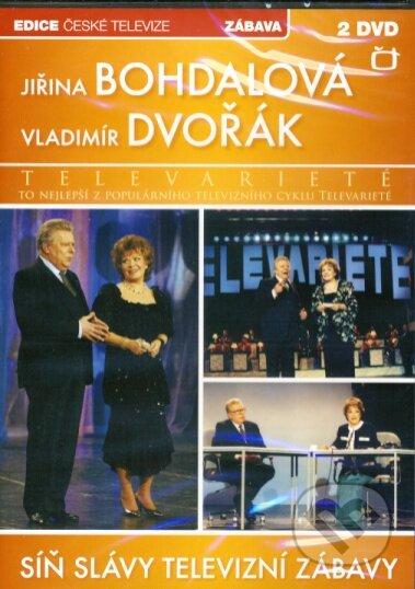Yvetta Simonová - Judita Čeřovská Ačkoliv - Polibek Visí Na Vlásku