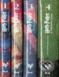 Harry Potter - kolekcia (Knihy 1-4)