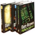 Dan Brown - kolekcia 4 bestsellerov
